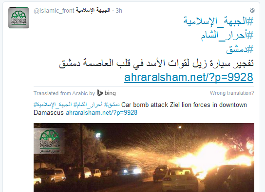https://urs17982.files.wordpress.com/2015/10/ahrar-al-sham-mit-autobombe.png?w=600
