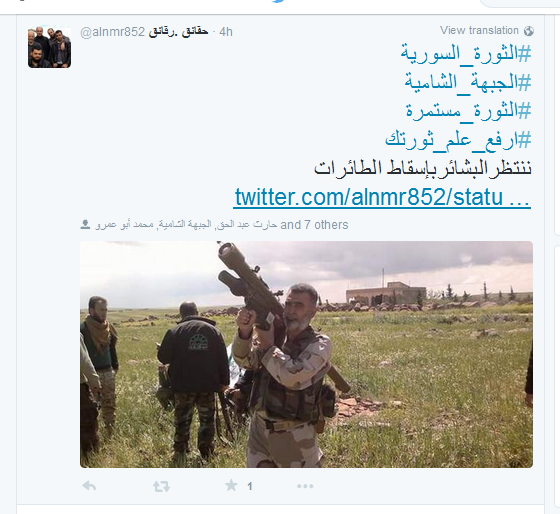 https://urs17982.files.wordpress.com/2015/10/anti-flug-man-pads-ahrar-al-sham.png?w=600