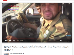 FSA terroristenkommandeur