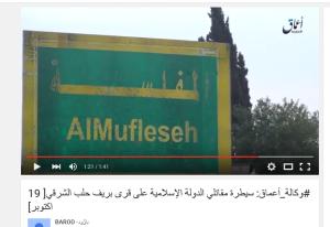 ISIS Aleppo2