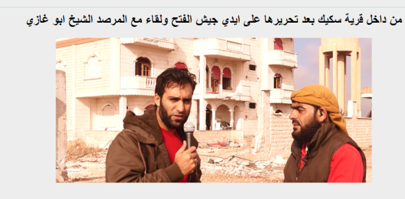 https://urs17982.files.wordpress.com/2015/10/nusra-scheik-in-skaik.png?w=590&h=291
