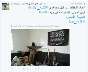 Nusrabanner an der Wand Hama
