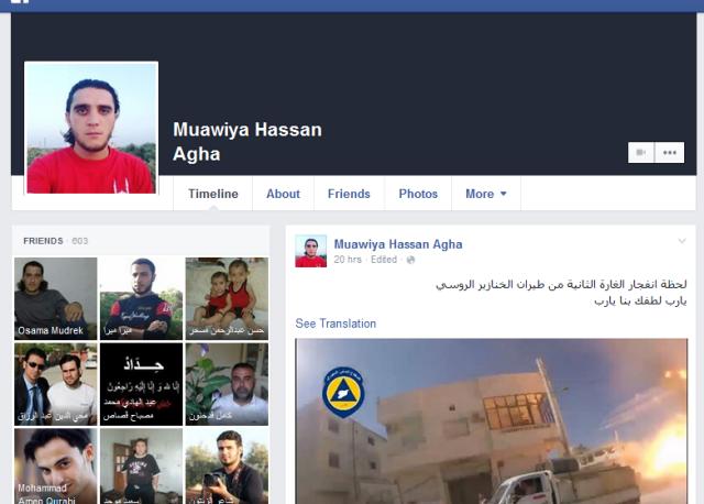Sarmin terrorista Muawiya Hassan Agha