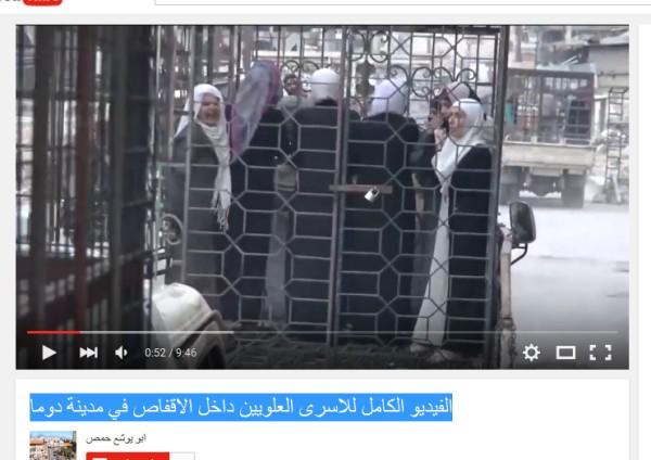 Frauen in Käfigen