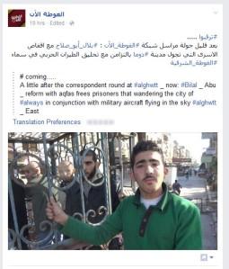 Käfig bilal Terroristenaktivist schwein