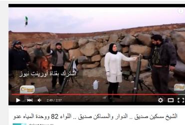 Terroristin Sheik miskin