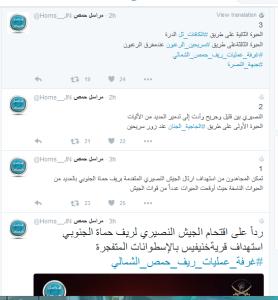 Al-Kaida-Account Homs