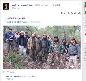 jihad aufruf