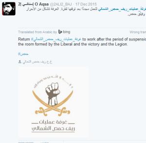 Liberal-Al-Kaida-Bündnis Homs