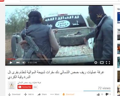 Operationsroom Homs Terroristen