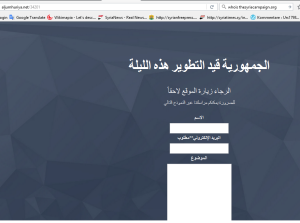 Riad saudi Briefkasten