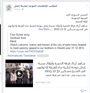 Sheikh Miskin Videokanal zensiert