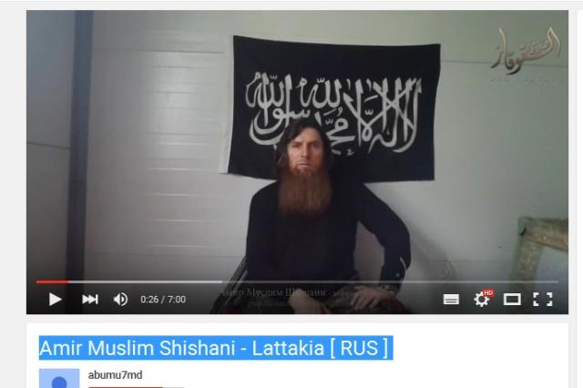 Shishani Jaish al islam TIP-