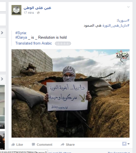 Daraya terroristenpropaganda und Tagesschau