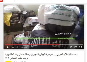 Isis Röpcke Ahrar al Sham