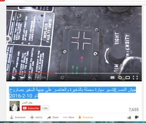 Jaish al n Al-Kaida mit TOWS
