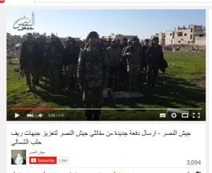 Jaish al Nasr auf FSA gedrillt