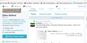 SAMS für terroristen in Idlib