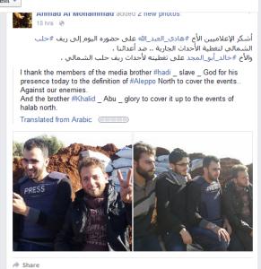 Terroristengroupies bei Marea tell rifat