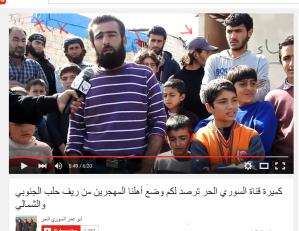 Azaz Camp Terroristen Al Kaida