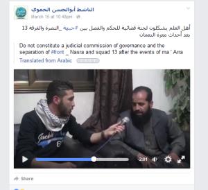 fsa propagandist mit nusra unterwegs