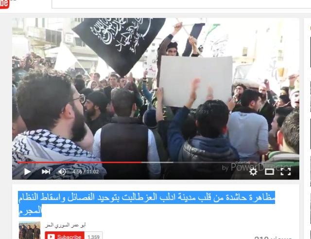 Idlib stadt Al-kaida mit zwei bannern Nusra und FSA