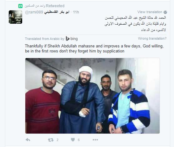 Mhaisni op terrorist nusra front