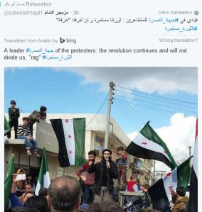 Nusra Kommandeur zusammen mit FSa