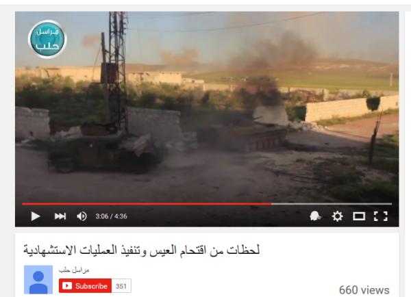 NusraHumvee röpcke