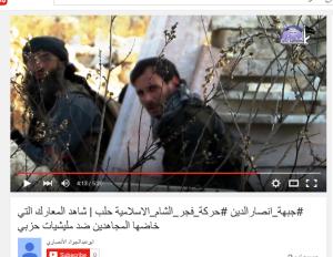 sheikh Maqsoud toter Ansar al Dine Kaida