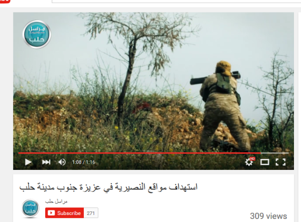 Tel eis waffe Al-Kaida