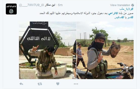 AlRaii Isisi