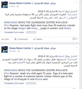 hama News Center lügt