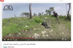 Jabal Mountain Terrorist