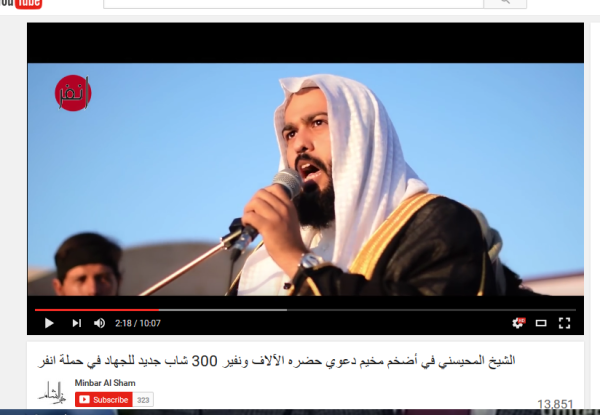 jihad callers charity