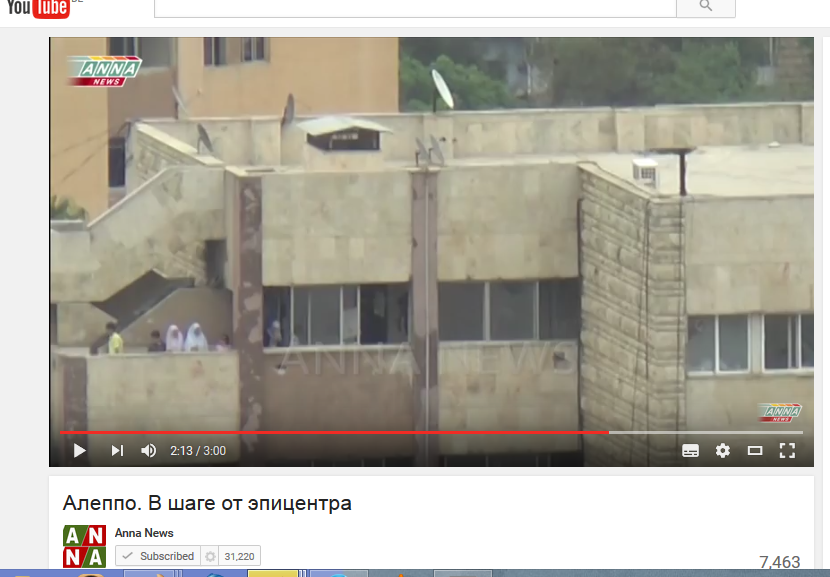 Krankenhaus Bolniza