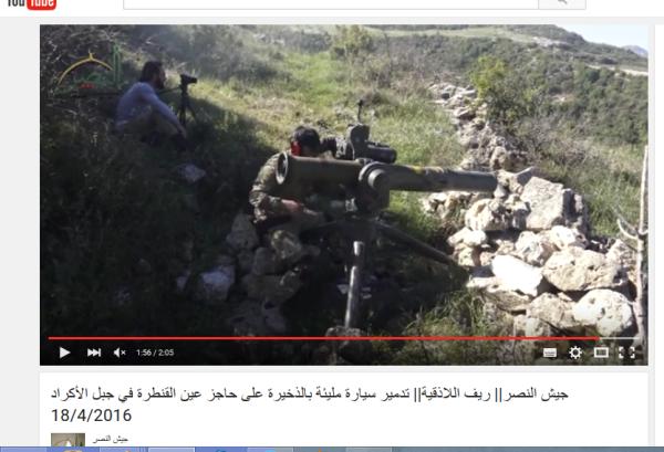 Latakia Bündnis terroristen mit TOW
