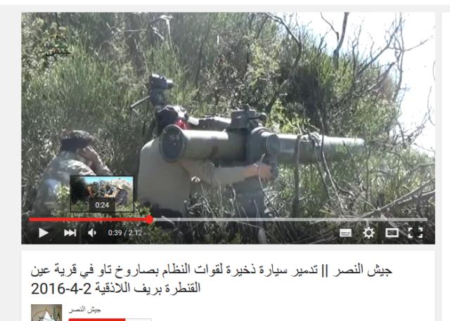 LatakiakinsabbaTOW terroristen