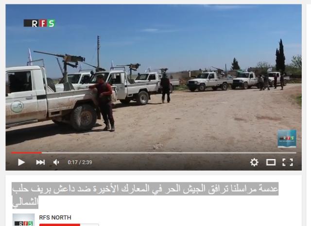 Neue pickups für Al-kaida-verbündete