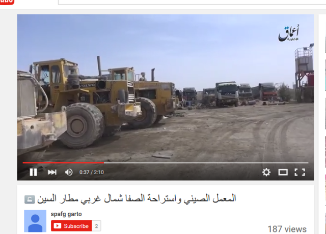 Qalamoun ISIS1