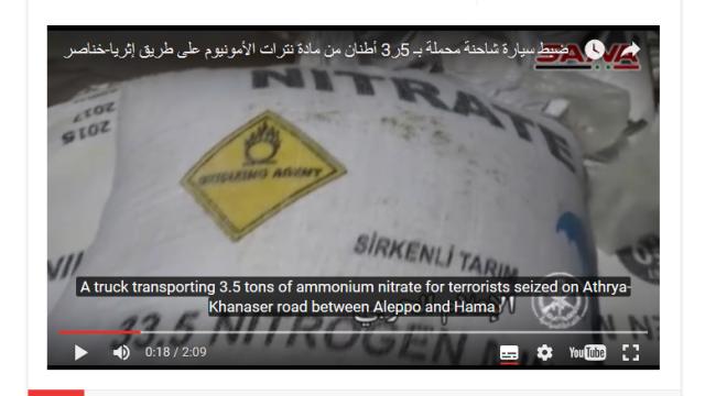 Sprengstoffkomponenten nach Aleppo