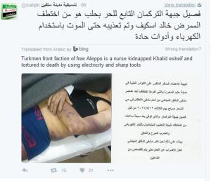 turmen-front folterer und mörder