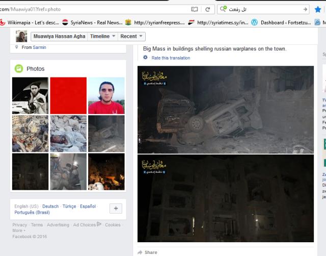 Al-Aqsa Muawia Idlibcity