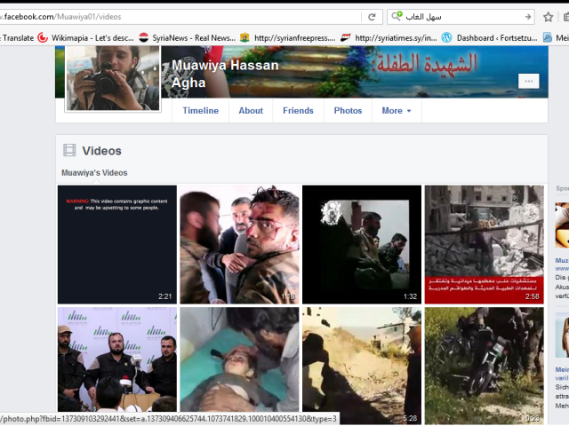 FB-Muawiya Hassan agha Videos