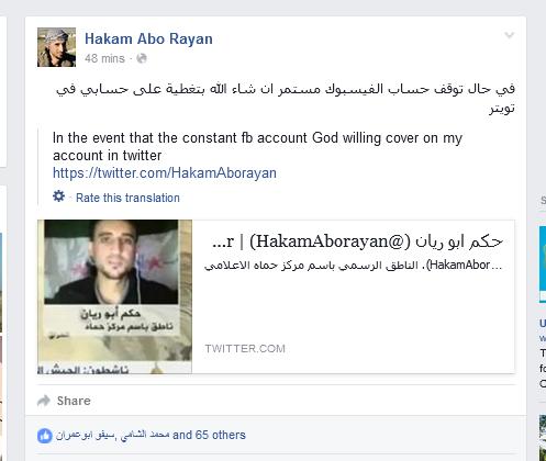 FSA hakam.aborayan