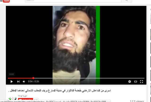 Mareaisisgefangener terrorist