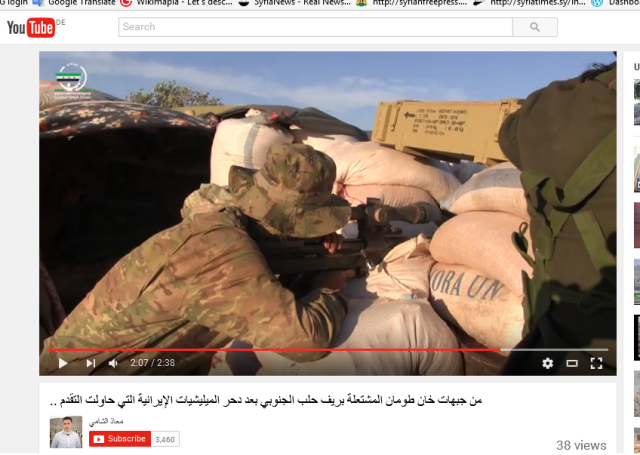 moaz al shami Al-Kaida Khan Tuman