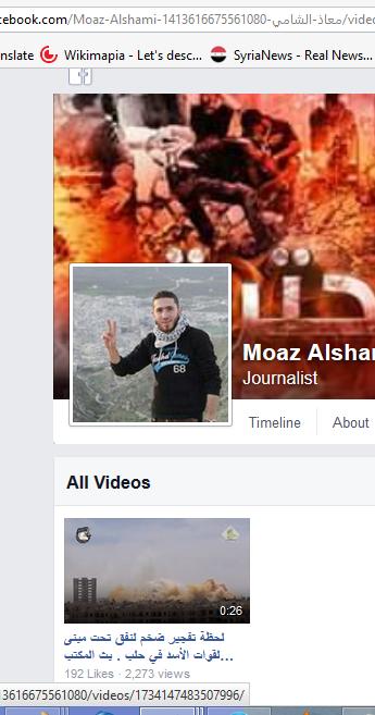 Moaz al shami im Westen von Aleppo