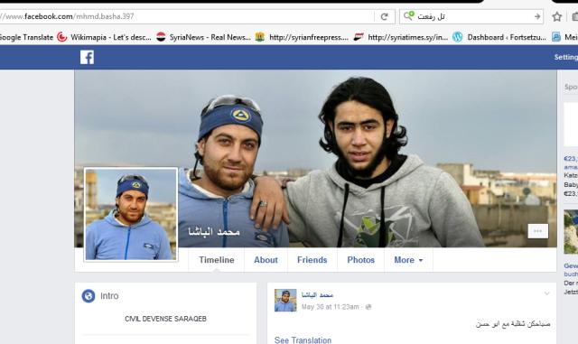 Muawia Weisshelme Jund al Aqsa Terroristen