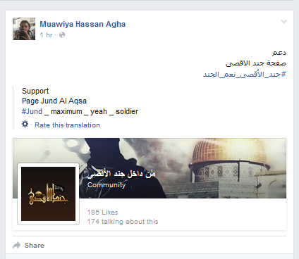 Muawiya der Jund al Aqsa Unterstützer